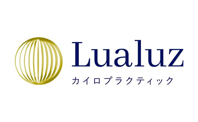 Lualuzから感謝をこめて
